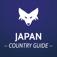 Japan Reisefuhrer mit Offline Stadtplan ? tripwolf (beinhaltet Tokio, Kyoto, Osaka, Nara, Miyajima)